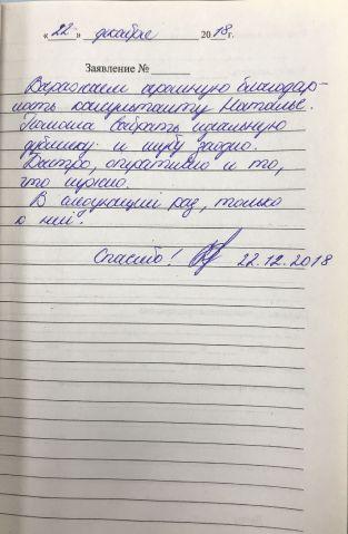 Пенза1_1